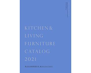 catalog2021_icon2